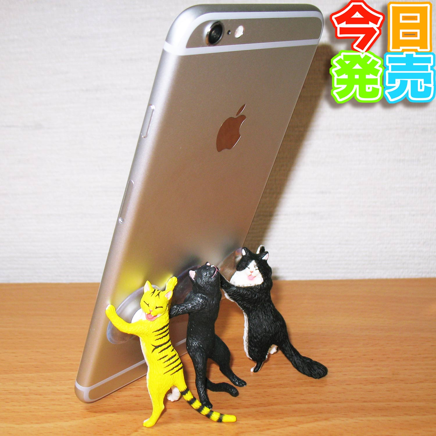 『iPhone6 Plus』と『iPhone6』や『Galaxy Note』